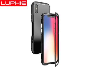 IX  MAGNETO Original Brand-New Magnetic Aluminum Metal Frame Tempered Glass Back Cover Case