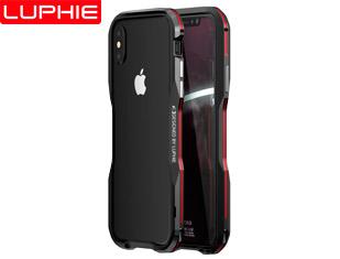 iPhone X bicolor incisive sword alumiunm metal bumper original luxury brand new case